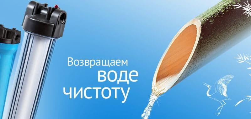 О КОМПАНИИ «АкваСервис»