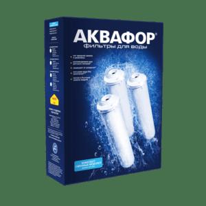 Сменные модули Аквафор